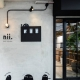 hair salon Nii